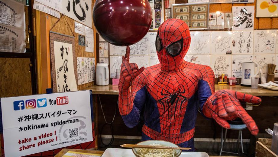 沖縄スパイダーマン